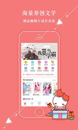 湯圓創作app功能
