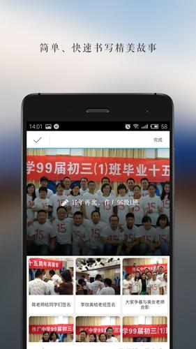 生活纪录片app截图2