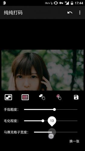 纯纯打码app1