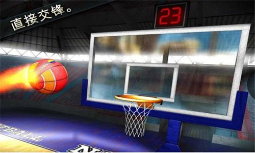 模拟篮球2