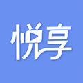 悅享app