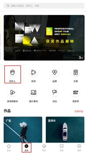 新片场app图片1