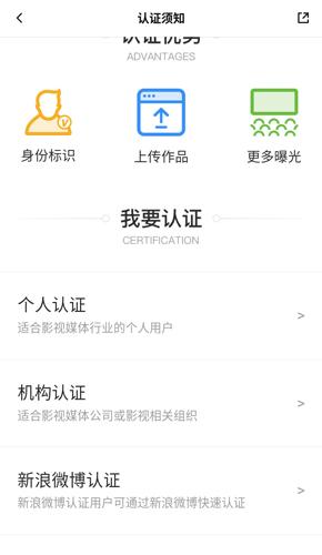 新片场app图片2