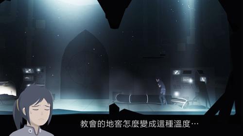 灵魂之桥前传追忆体验版截图2
