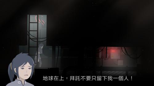 灵魂之桥前传追忆体验版截图8
