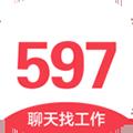 597人才网app
