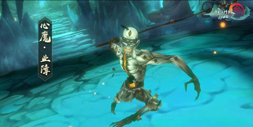 剑网3:指尖江湖6