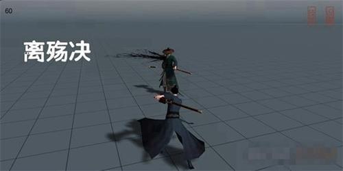 弈剑离殇决剑法使用方法