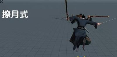弈剑撩月式剑法怎么用 游戏剑法使用方法