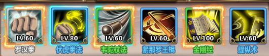 情剑奇缘6
