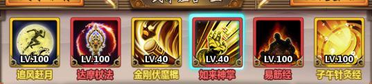 情剑奇缘9