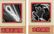 情剑奇缘12