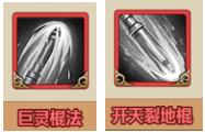 情剑奇缘13