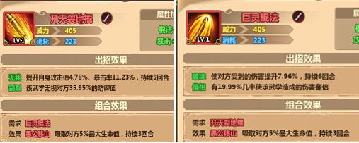 情剑奇缘14