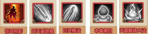 情剑奇缘15