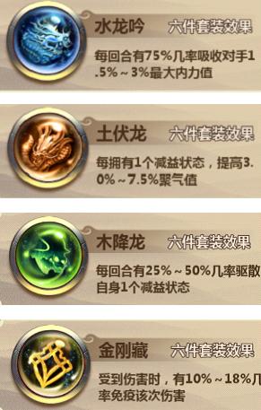 情剑奇缘19