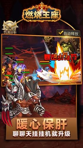 熄灭王座迷雾之岩怎样打 游戏正本打法攻略