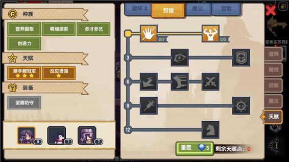 伊洛纳大剑使天赋怎样加点 角色天赋加点引荐攻略