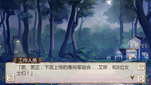 姬魔恋战纪4