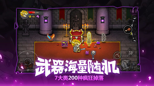 Lost Castle 失落城堡截图3