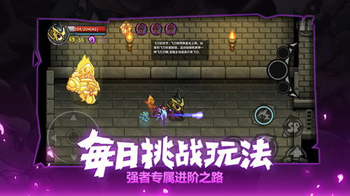Lost Castle 失落城堡截图5