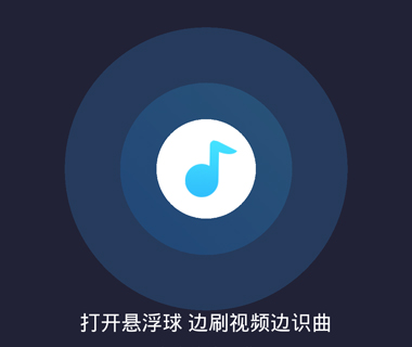 浮浮雷达app怎么用2