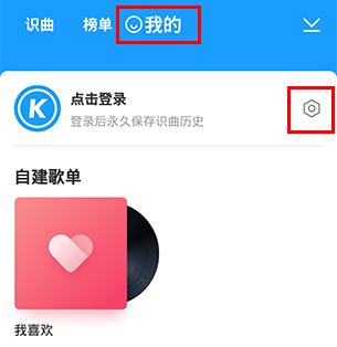 浮浮雷达app怎么识别抖音2