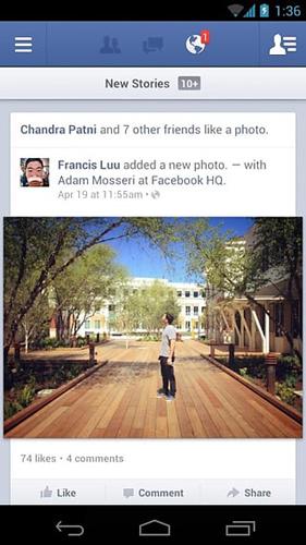 臉書app安卓版截圖1