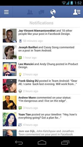 臉書app安卓版截圖4