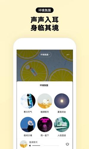 赫兹app截图1