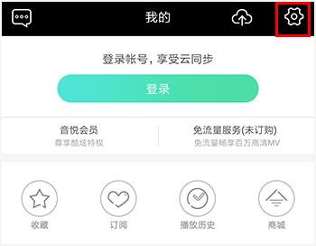 音悦台app竖拍怎么调清晰度2