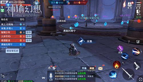 神谕幻想3