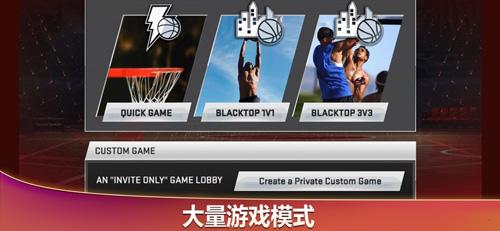 NBA 2K20截图4