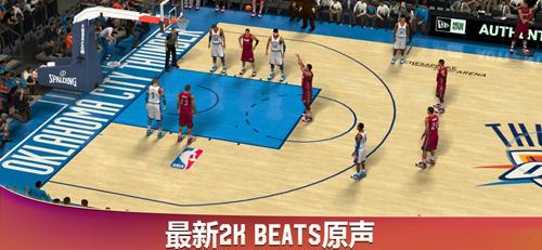 NBA 2K20截图5