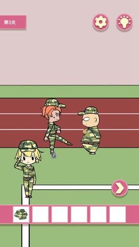 军训大作战第3关攻略