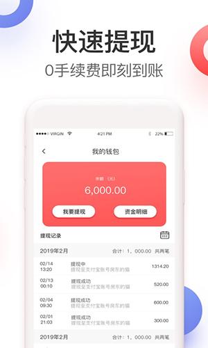 嗨券app截图5