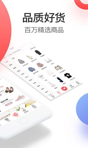 嗨券app截图2