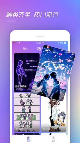 视频彩铃app截图5