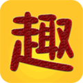 趣趣英語app