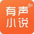 有聲小說app