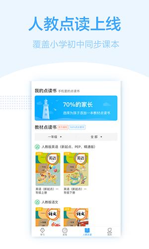 书链app截图3