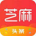 芝麻头条app