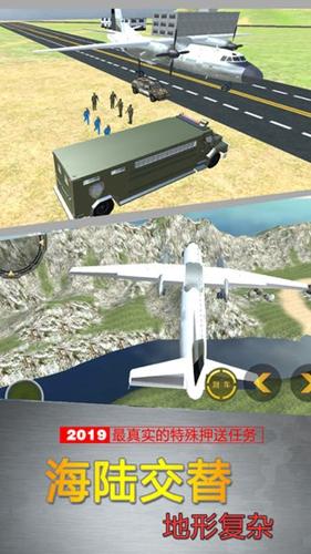 反恐突击队:模拟武装运输截图1