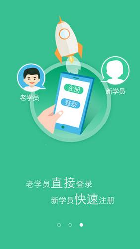 掌上华医app1