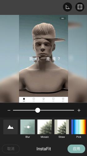 Cymera特效相機app圖片3