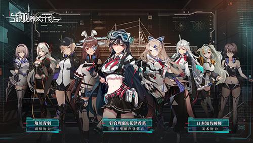海岸线:战舰养成计划4