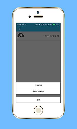 聊天机器人app截图4