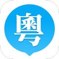 粤语U学院app