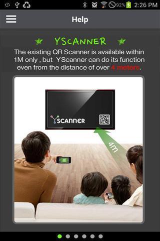 QR扫描仪app截图5