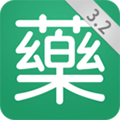 药信app